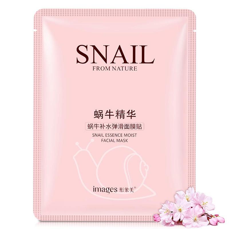 Тканевая маска для лица с муцином улитки и цветом японской вишни Images Snail Essence Moist Facial Mask (30г)