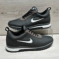 Летние кроссовки в стиле Nike