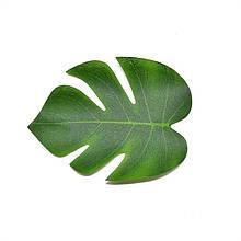 Штучний тропічний лист пальми Монстера 15 див.