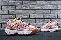 Кроссовки женские Fila Disruptor 2 (розовые) Top replic, фото 3