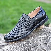 Мужские летние туфли черные кожаные классические без шнурков в дырочку (Код: 1464), фото 1