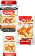 """Корм для рыб Аквариус """"Меню для золотых рыбок"""", плавающие пеллеты (банка 200 г)"""