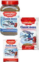 Аквариус Классик меню - Гранулы для мелких рыб (пакет 40 г)
