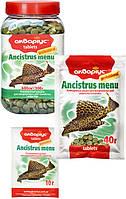 Корм для рыб Аквариус «Меню для Анциструсов», таблетки (банка 300 г)