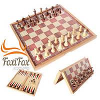 Нарды магнитные с шахматами 3 в 1 бамбук 48 см