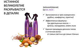 Экранирование волос Эстель Q3 OIL RICH (con/300ml + oil/100ml + oil/300ml)