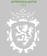 Трафарет королевский герб