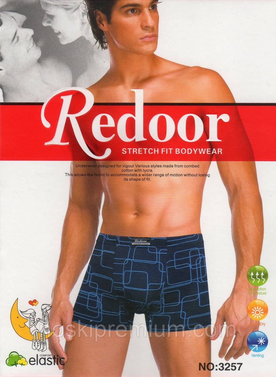 Трусы мужские боксеры х/б Redoor 3257