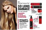 Matrix Total Results Лосьон для термоукладки длинных волос,100 мл, фото 3