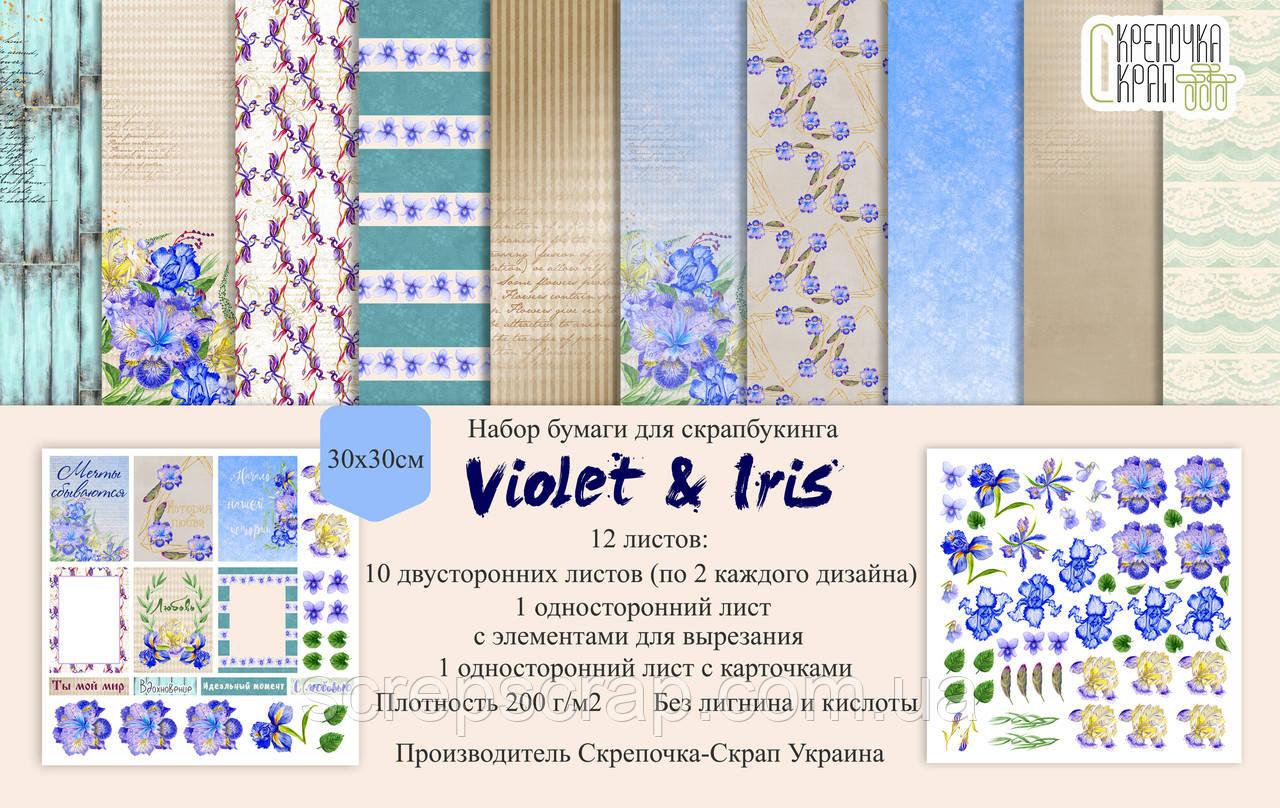 "Набор скрапбумаги ""Violet & iris"" 30х30 см"