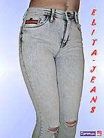 Джинсы женские американка (высокая посадка) GUCCI зауженные дырки колени Турция