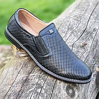 Мужские летние туфли черные кожаные классические без шнурков в дырочку (Код: 1468)