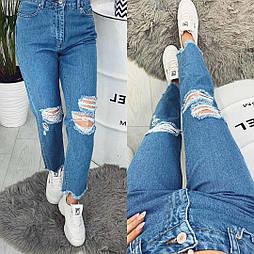 😜 Джинсы женские, синие с высокой талией и рваными коленями
