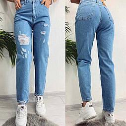 😜 Джинсы - женские джинсы, светлые рваные