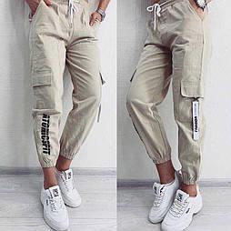 😜 Женские штаны с карманами карго