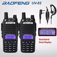 Рация Baofeng UV-82 UP 8W Радиостанция Гарнитура Рація Baofeng, фото 4