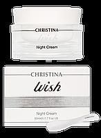 Виш Ночной крем для лица Wish Night Cream, 50 мл, фото 1