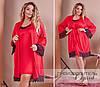 Комплект домашний женский халатик+сорочка шёлк Армани+кружево 48-50,52-54,56-58,60-62