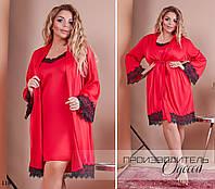 Комплект домашний женский халатик+сорочка шёлк Армани+кружево 48-50,52-54,56-58,60-62, фото 1