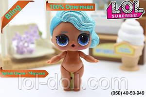 Нюд Кукла LOL Surprise Splash Queen - Bling Морская королева Лол Сюрприз Без Шара Оригинал