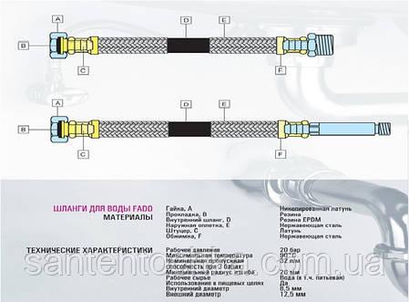 "Шланг для воды FADO M10х1/2"" 30 см короткая, фото 2"