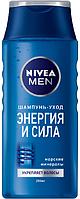 """Шампунь для мужчин Nivea """"Энергия и сила"""" (250мл.)"""