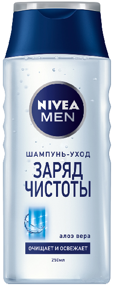 "Шампунь для мужчин Nivea ""Заряд чистоты"" (250мл.)"