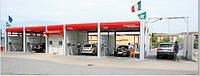 Мойка самообслуживания купить, мойки Karcher SB-Wash, все для автомоек, автомоечный комплекс