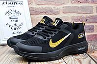 Кроссовки мужские Nike Air Zoom pegasus shield | Найк Аир Зум сетка летние черные