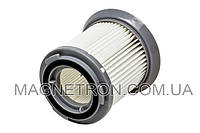 HEPA Фильтр цилиндрический для пылесосов Electrolux F133 900256773 (9002567734)