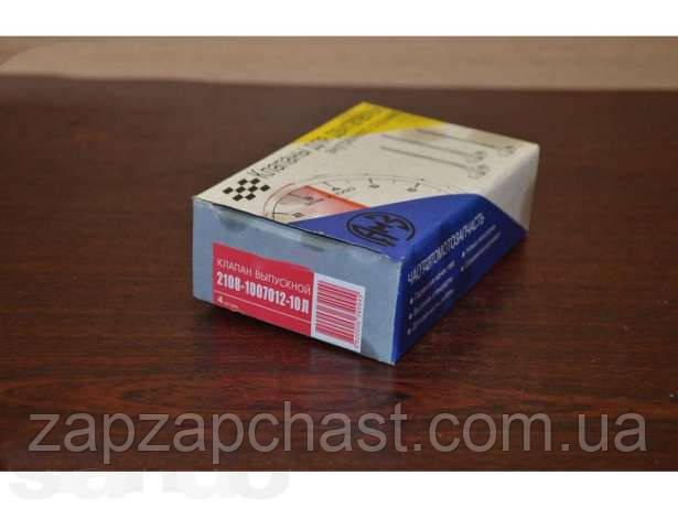 Випускні Клапана Ваз 2108 2109 21099 АМЗ (к-кт 4шт)