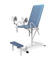 Кресло КГ-1 гинекологическое