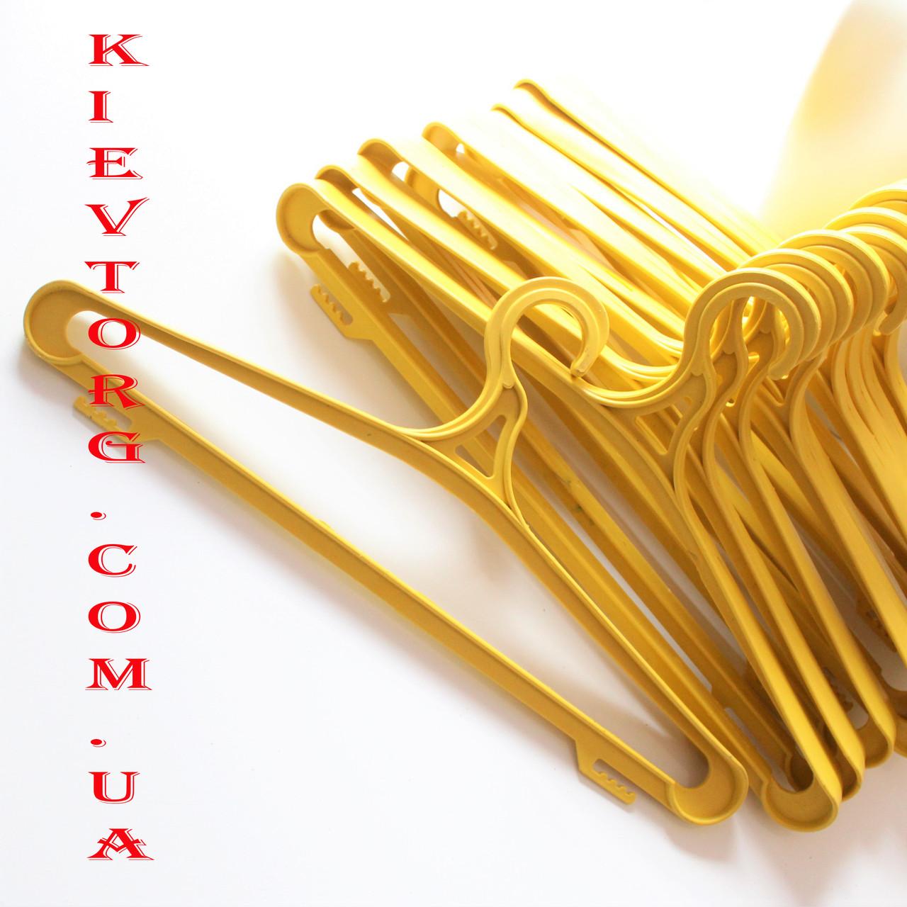 Вешалки плечики пластиковые для верхней одежды желтые