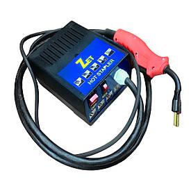 Гарячий степлер для ремонту автомобільної і мотоциклетної пластмаси зварювання паяння і бамперів
