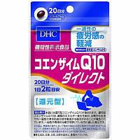 DHC Q10 Убихинол восстановленный Коэнзим (20 дней - 40 шт) Ubiquinol Direct Reduced Coenzyme Q10 110mg