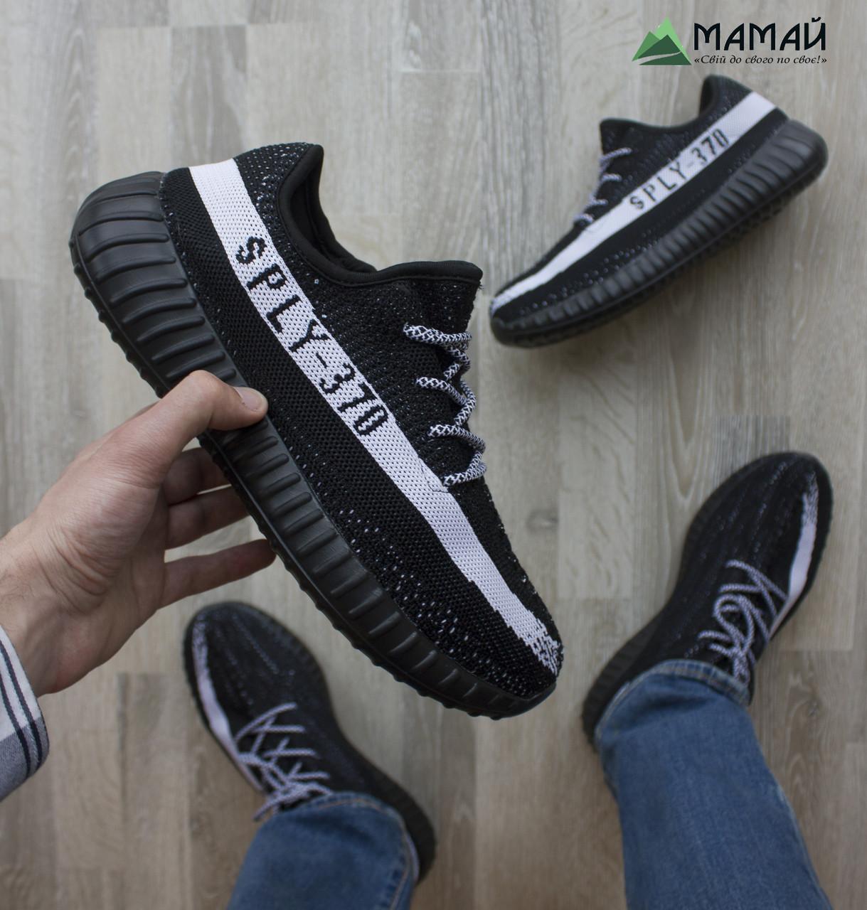 separation shoes 0edfd 88497 Мужские кроссовки Adidas Yeezy Boost SPLY-370 реплика