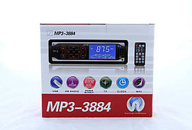 Автомагнитола MP3 3884 ISO 1DIN сенсорный дисплей (20)  в уп. 20шт.