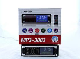 Автомагнитола MP3 3883 ISO 1DIN сенсорный дисплей (20)  в уп. 20шт.