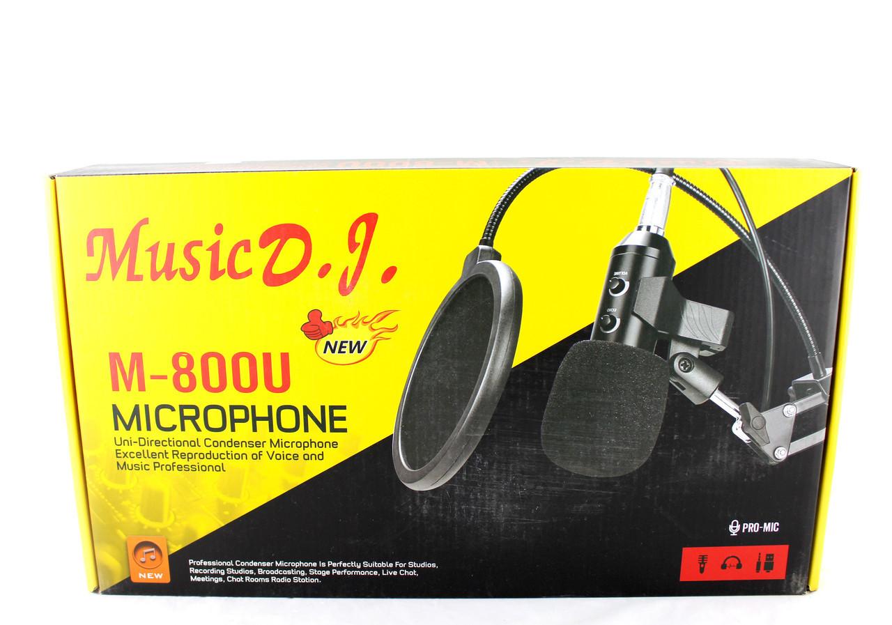Микрофон  студийный DM 800U (10)