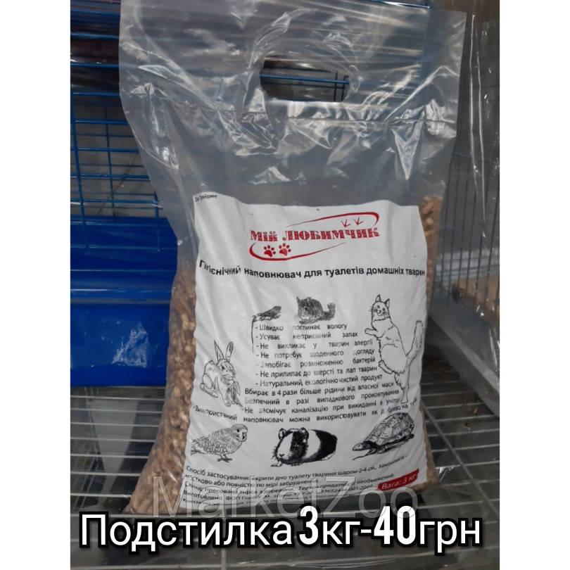 Стартовый пакет для содержания кролика XS