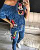 Костюм варенка отделка камушки. РАЗМЕР Л.(20061), фото 5