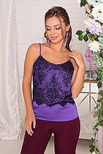 617b430c0ac Женская атласная майка с гипюром фиолетового цвета