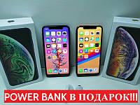 Точная копия iPhone XS 256GB 8 ЯДЕР 1 в 1 с оригиналом + В ПОДАРОК POWER BANK SOLAR 10000mAh
