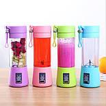 Портативный Мини Блендер USB Шейкер для Смузи Соковыжималка Smart Juice Cup Fruits, фото 2