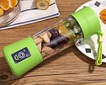 Портативный Мини Блендер USB Шейкер для Смузи Соковыжималка Smart Juice Cup Fruits, фото 6
