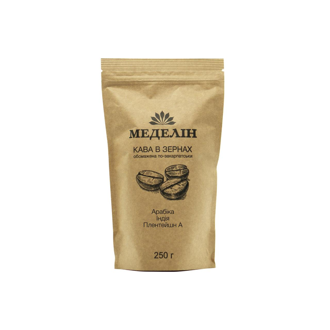 Кофе Меделін арабика индиа плентейшн А, 1000г