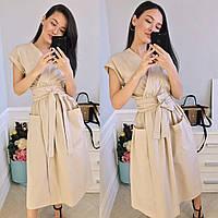 7989c819277c029 Длинные летние платья в Украине. Сравнить цены, купить ...