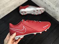 Бутси Nike Phantom Top Red
