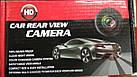 Камера заднего вида Car Rear ViewCAM 185, фото 4