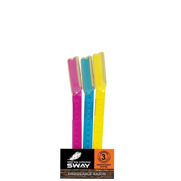 Комплект окантовочных одноразовых лезвий SWAY.